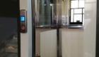 de carlo ascensori